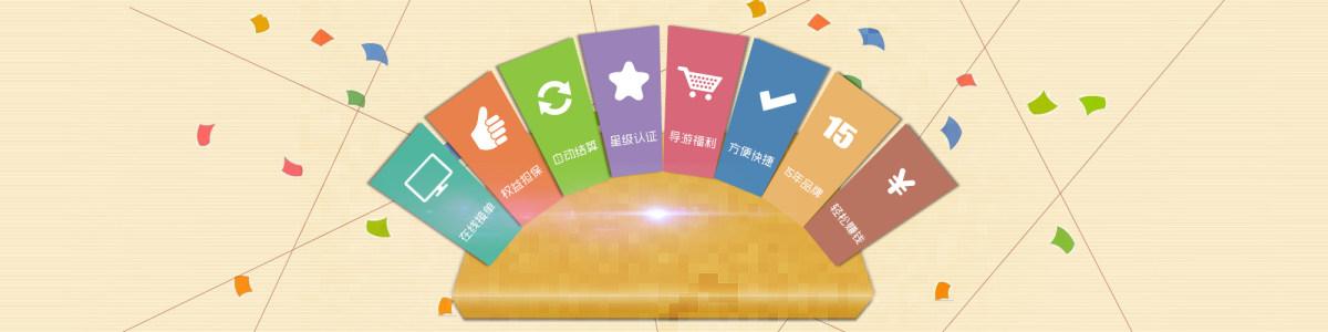 品牌推广banner设计高清背景图片素材下载