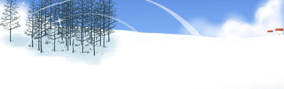 插画雪景高清背景图片素材下载