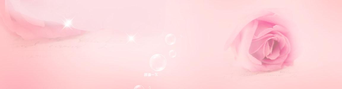 淘宝背景banner