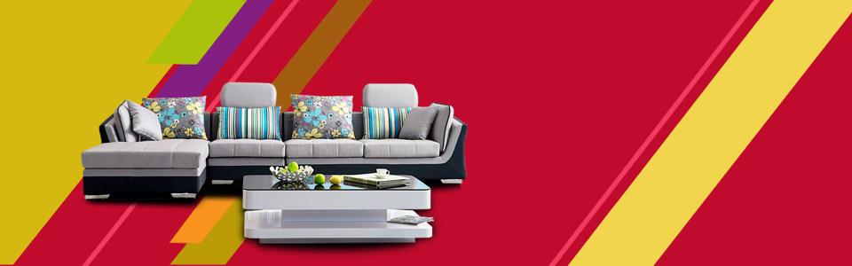 家具背景海报