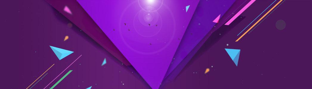 紫色炫酷海报