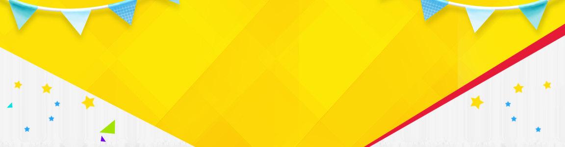 婴儿用品banner高清背景图片素材下载