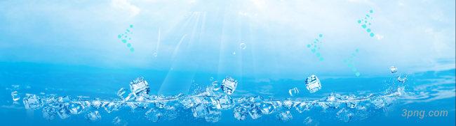 护肤品海洋冰块清爽背景banner背景高清大图-冰块背景Banner海报