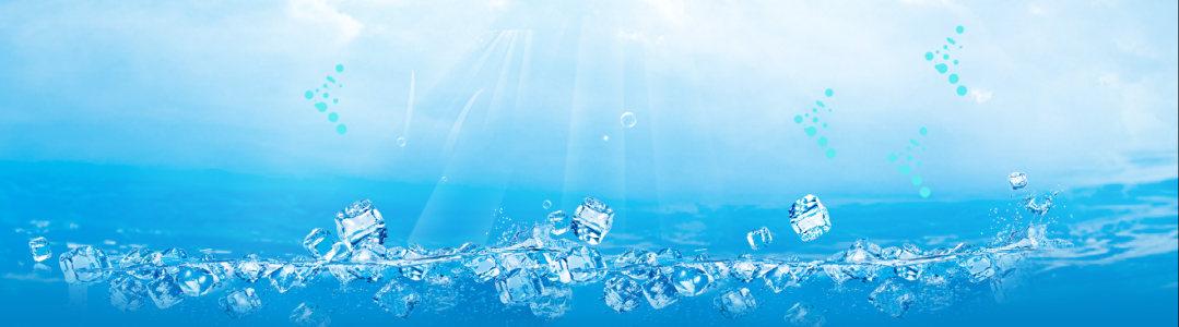 护肤品海洋冰块清爽背景banner高清背景图片素材下载