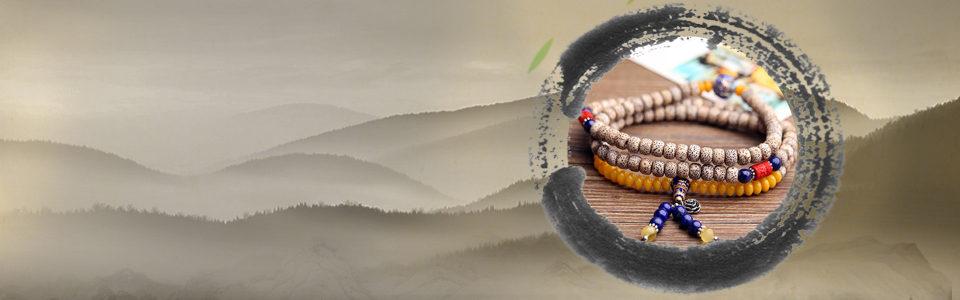 中国风背景设计下载桌面壁纸高清背景图片素材下载