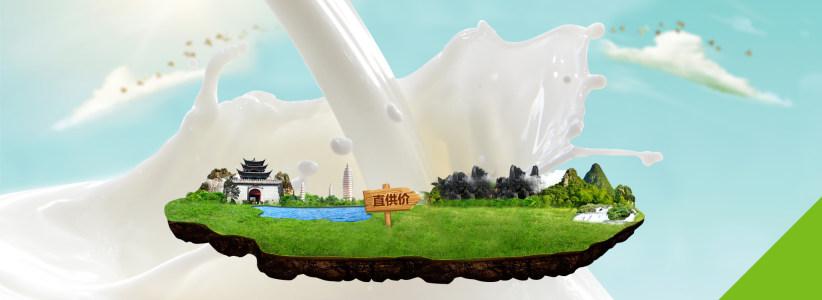 电商牛奶乳制品飞溅草原背景banner高清背景图片素材下载