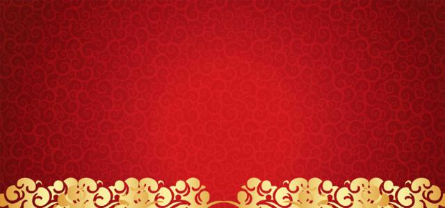 红色大气浪漫背景