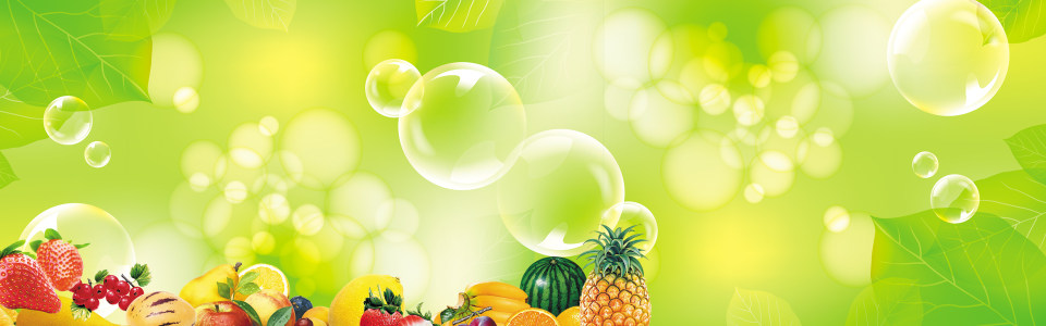 水果背景banner