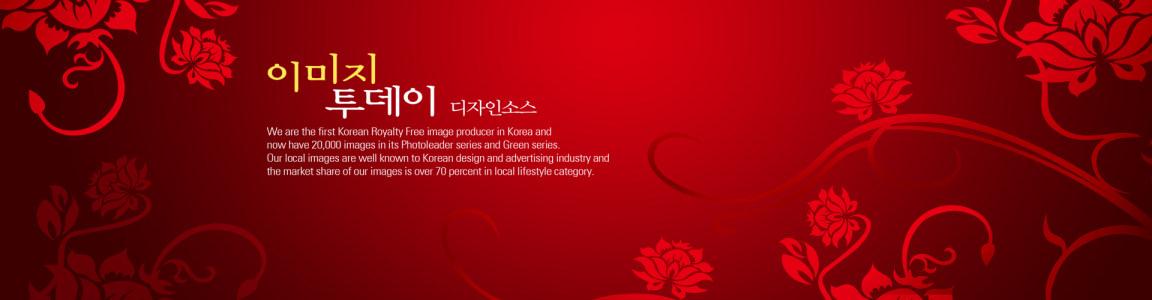 红色 花朵 背景图