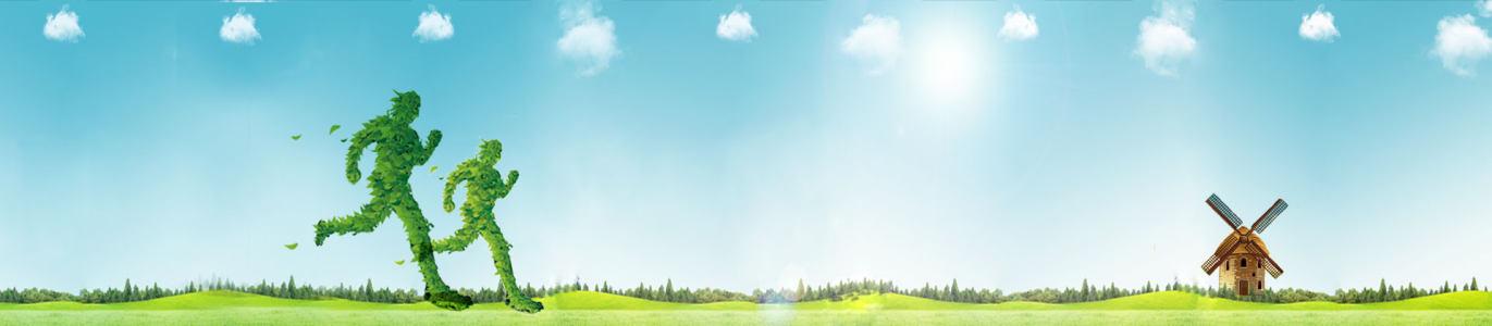 农业环保奔跑背景banner高清背景图片素材下载