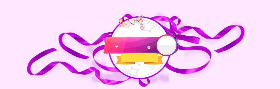 紫色丝带背景banner高清背景图片素材下载