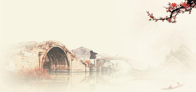 水墨山水背景高清背景图片素材下载