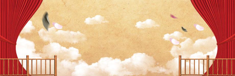 国庆节banner创意设计高清背景图片素材下载