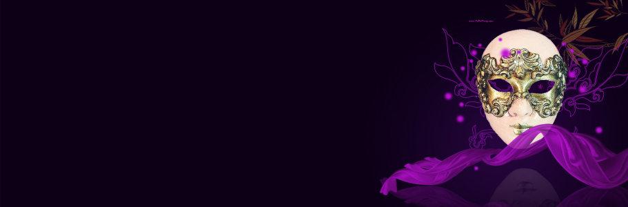 香水紫色梦幻面具背景banner