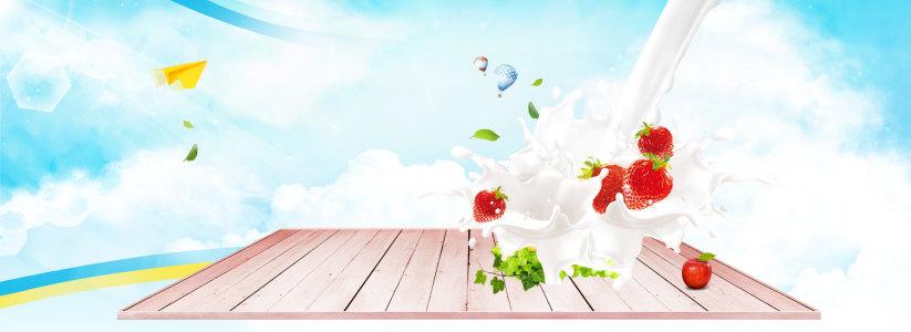 水果网页banner图高清背景图片素材下载