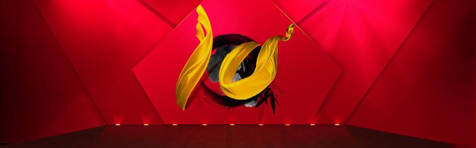 淘宝天猫双11红色舞台背景