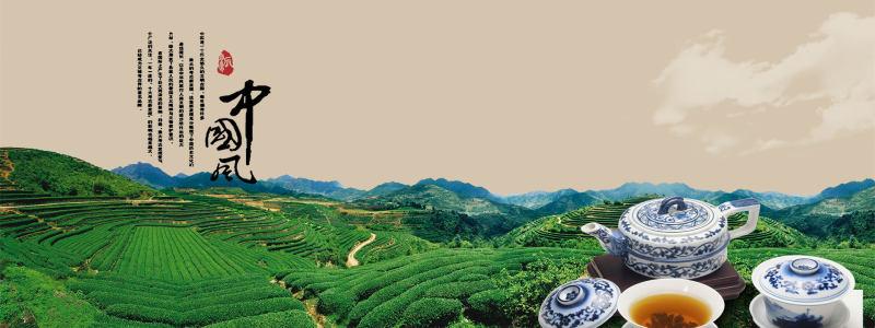 中国风茶叶广告背景