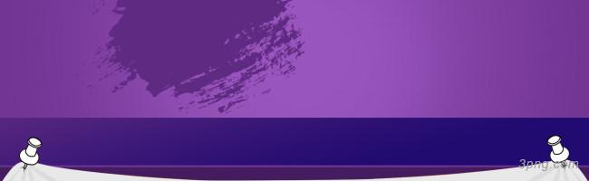 紫色泼墨舞台banner背景高清大图-泼墨背景Banner海报
