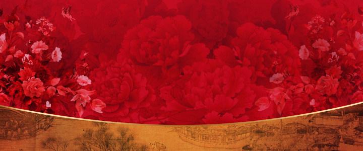 红色牡丹花背景