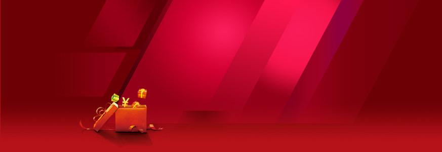 淘宝天猫双11购物狂欢节红色背景