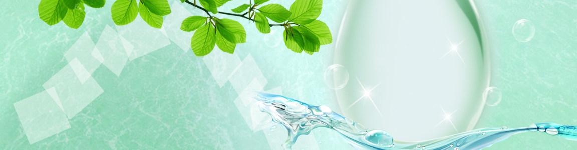化妆品绿色丝瓜水海报背景banner