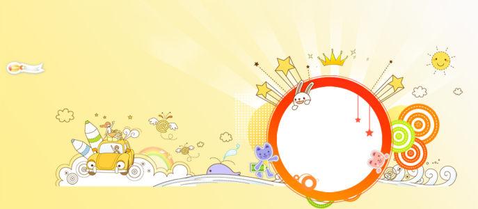 儿童节主题背景banner海报