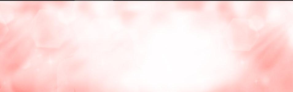 粉红色简约大气淘宝背景图高清背景图片素材下载