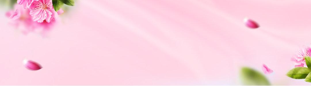 美容banner