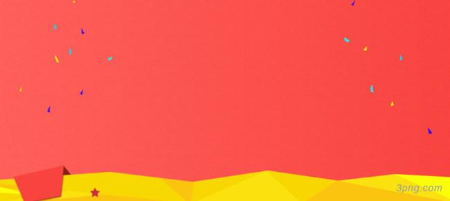 淘宝天猫双11红色大气背景背景高清大图-天猫背景扁平/渐变/几何