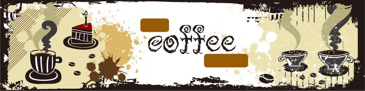 怀旧风格咖啡和茶文化主题banner背景