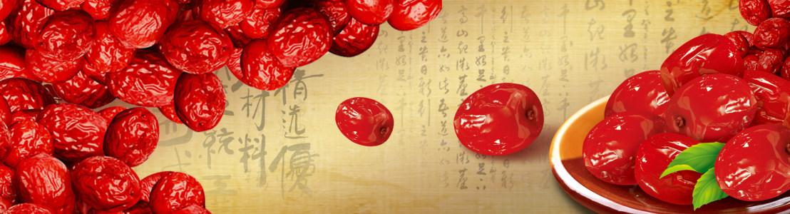 中国古风红枣海报高清背景图片素材下载