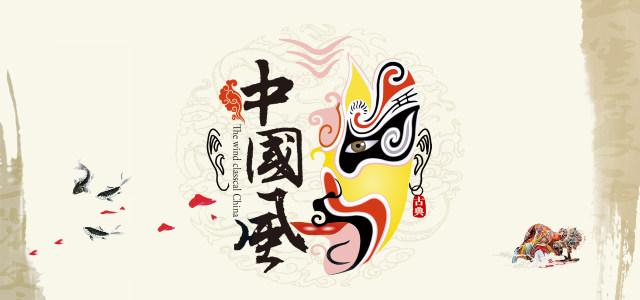 中国风脸谱艺术背景