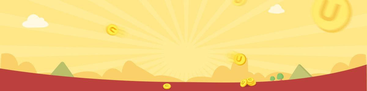 淘宝金币banner背景图