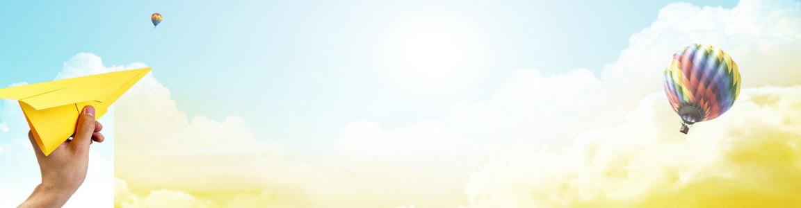 蓝天白云 背景