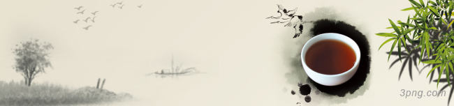 茶叶水墨画背景banner背景高清大图-水墨画背景Banner海报