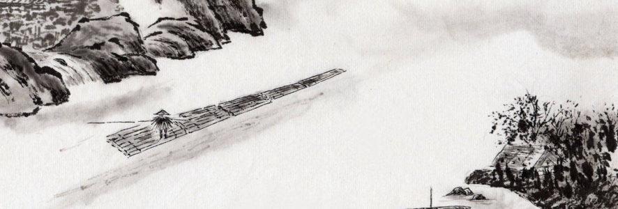 水墨banner
