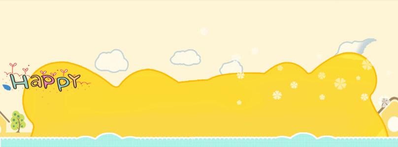 淘宝天猫双11卡通背景