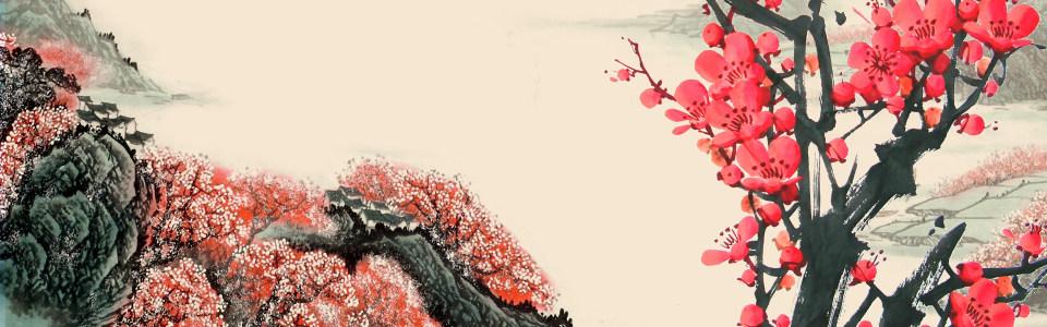 中国风水墨banner