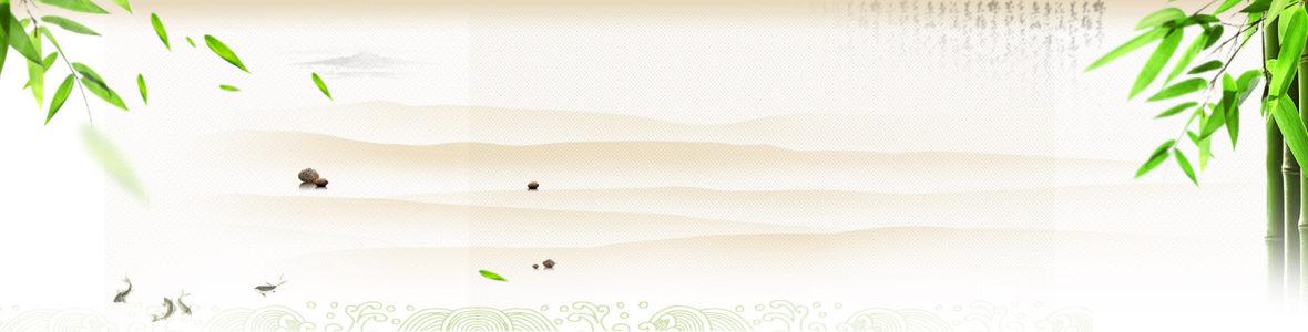 淘宝中秋水墨画清新背景banner高清背景图片素材下载
