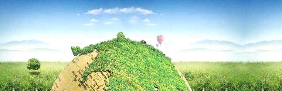 绿色环保地球banner