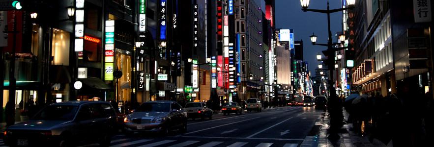 城市街景夜景banner