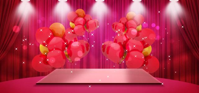淘宝天猫双11红色大气舞台背景