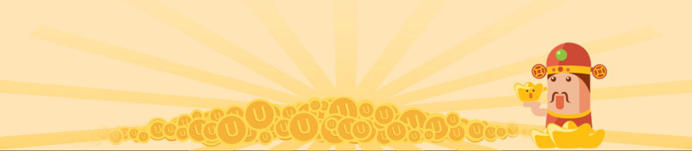 电商财神扁平人物金币放射线背景banner高清背景图片素材下载