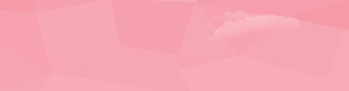 母婴粉红云朵高清背景图片素材下载