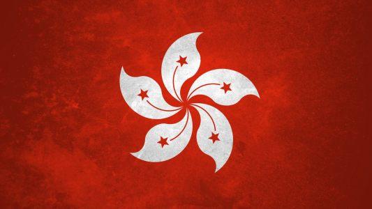 香港港旗纹理背景