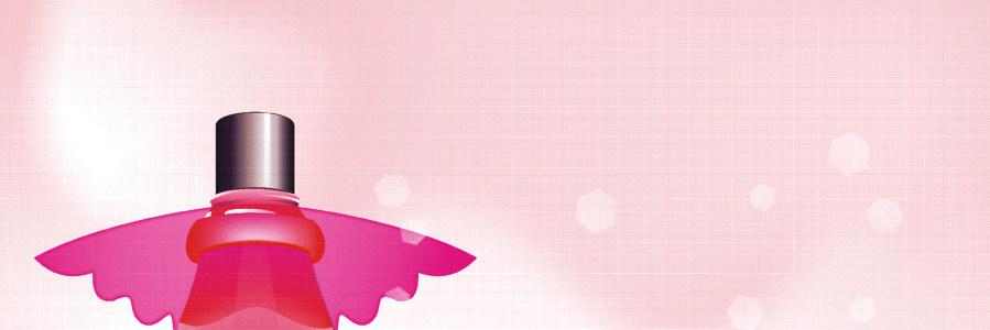 粉色温馨香水背景banner