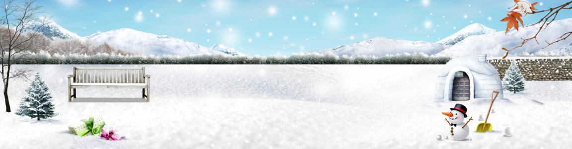 卡通冬景淘宝背景
