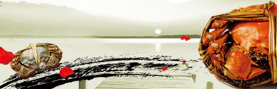 中国古风大闸蟹背景高清背景图片素材下载