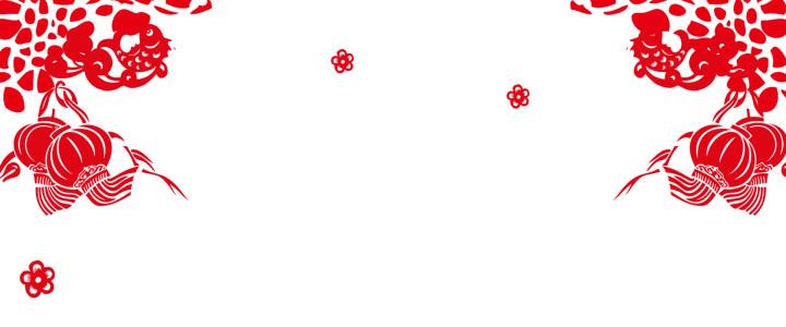 红色 喜庆高清背景图片素材下载