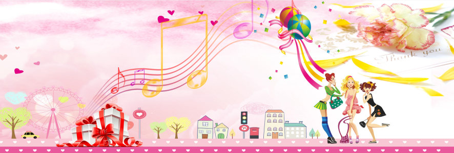 粉色音乐符号背景